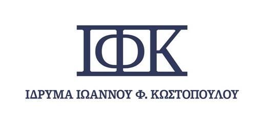 """Το Ίδρυμα Ιωάννου Φ. Κωστοπούλου στηρίζει το """"Παιδί και Δημιουργία""""."""