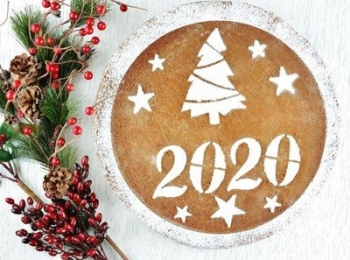 Κοπή Πρωτοχρονιάτικης Πίτας 2020