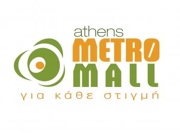 """Το Athens Metro Mall δίπλα στο """"Παιδί και Δημιουργία"""""""